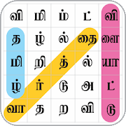 Tamil Word Search