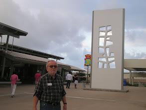 Photo: C1260007 O'ahu - Pearl Harbor