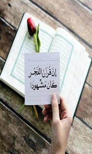 رسائل اسلامية جديدة 2016