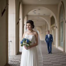 Wedding photographer Dva Rakursa (2rakursa). Photo of 09.07.2014