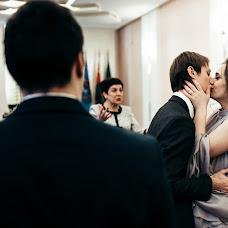 Wedding photographer Misha Shuteev (tdsotm). Photo of 25.04.2018