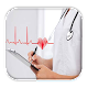 Download All Cardiac Tests For PC Windows and Mac