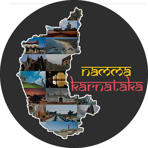 Karnataka Tourism file APK for Gaming PC/PS3/PS4 Smart TV