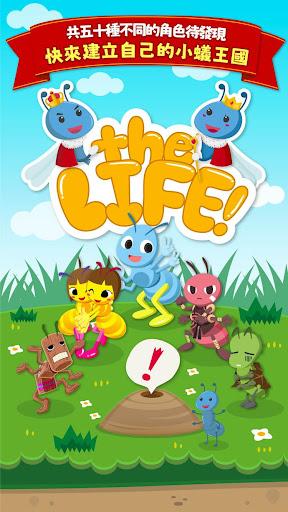the LIFE : 最可愛的螞蟻養成遊戲