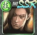 黒木清也(SSR)