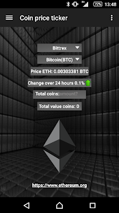 Coin price ticker- screenshot thumbnail