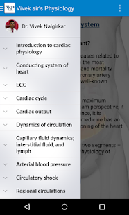 Physiology GURU- screenshot thumbnail