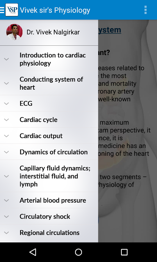 Physiology GURU- screenshot