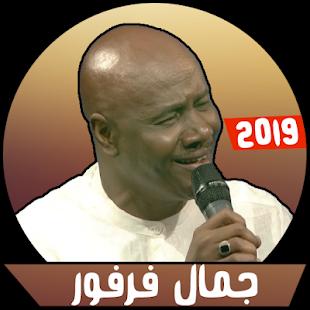 مكتبة الاغاني السودانية mp3 free download