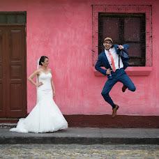 Wedding photographer Maria Fleischmann (mariafleischman). Photo of 18.04.2018