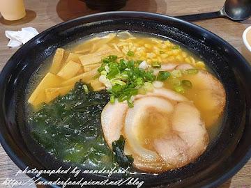 北海道炙燒日式拉麵