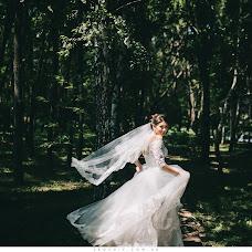 Wedding photographer Vyacheslav Skochiy (Skochiy). Photo of 02.09.2016