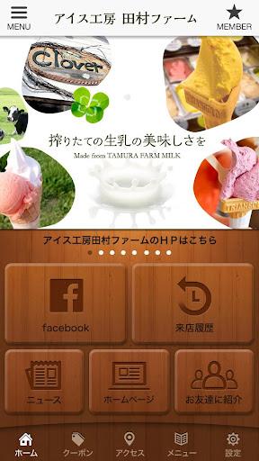 Cocktail Recipes app|分享Cocktail Recipes app - 玩APPs