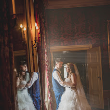 Wedding photographer Dávid Moór (moordavid). Photo of 30.11.2016