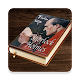 Sherlock Holmes full books offline for PC-Windows 7,8,10 and Mac
