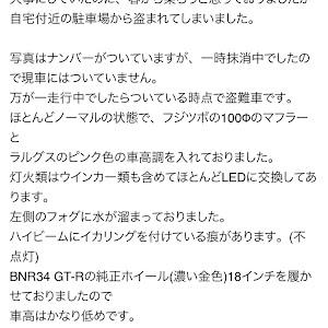 ステージア WGNC34 260RSのカスタム事例画像 YUKIさんの2019年12月29日17:03の投稿