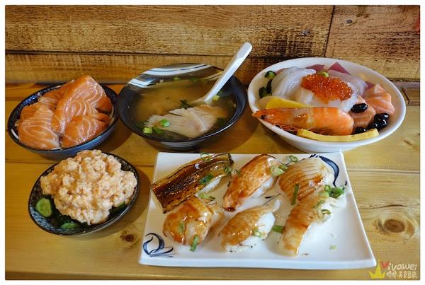 大漁壽司生魚片