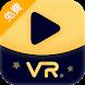 Moon VR Player:無料かつ万能的なVRプレーヤー/バーチャルリアリティ/VRCinema