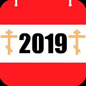 Церковний календар 2019 Mod