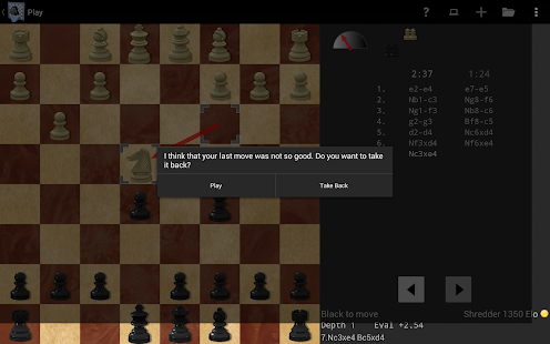 Shredder Chess Screenshot