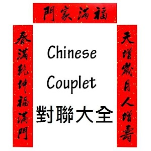 translating chinese into english and the role of a computer Translate definition is - to turn into one's own or another language  translating transitive verb 1 a:  we need someone who can translate japanese into english.