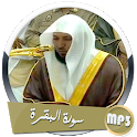 سورة البقرة mp3 بدون نت ماهر المعيقلي icon
