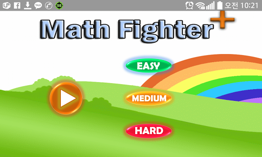 Math Fighter for kids free