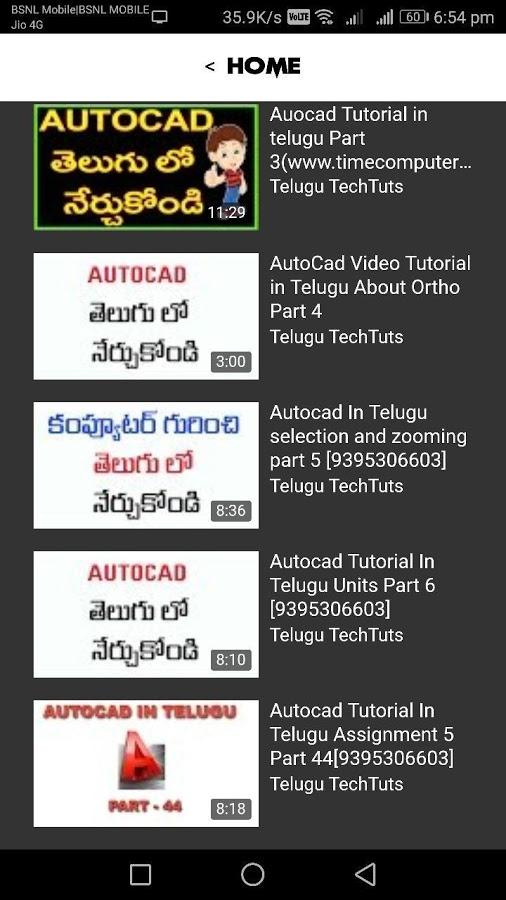 Telugu Tech Tuts- screenshot