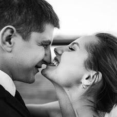 Wedding photographer Evgeniya Rossinskaya (EvgeniyaRoss). Photo of 18.09.2017