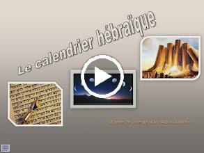 Video: Le calendrier juif