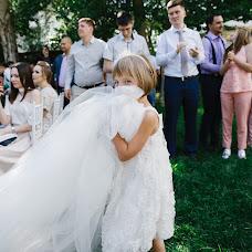 Wedding photographer Anastasiya Sluckaya (slutskaya). Photo of 02.07.2017