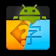 App Music Tag Fixer APK for Windows Phone