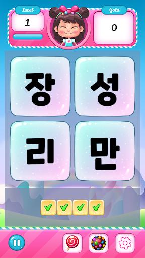워드프렌즈 - 단어찾기 재미있는 단어게임 screenshot 3