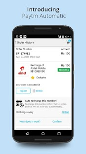 Recharge, Shop and Wallet - screenshot thumbnail