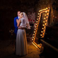 Wedding photographer Darya Malyk (Dasik). Photo of 13.04.2017