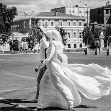Свадебный фотограф Дарья Калачик (dashakalachik). Фотография от 11.08.2016