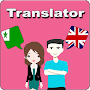 Esperanto To English Translator APK icon