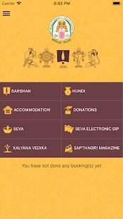 Govinda - Tirumala Tirupati - náhled