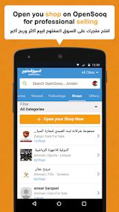 App السوق المفتوح - OpenSooq APK for Windows Phone