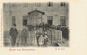 Photo: Австрійська Новоселиця. Пошта. Фото 1902 року.
