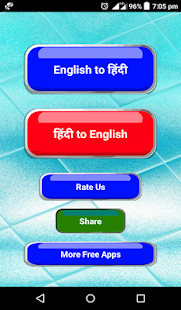 Hindi English Translation App Free - náhled