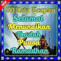 50 Ucapan Selamat Menunaikan Ibadah Puasa Ramadhan icon