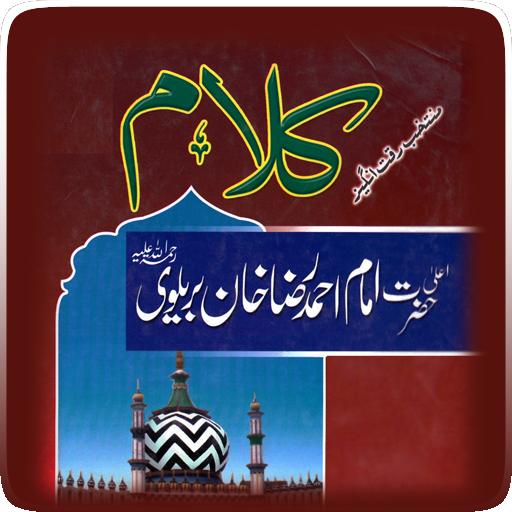 Kalam Ahmad Raza Khan Brelvi - Apps on Google Play