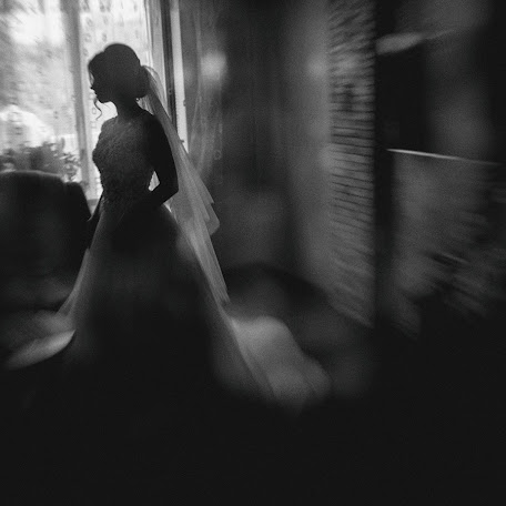Свадебный фотограф Дмитрий Лопатин (Goami). Фотография от 08.09.2016