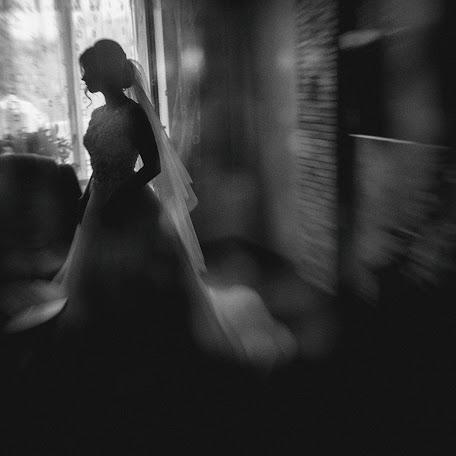 Wedding photographer Dmitriy Lopatin (Goami). Photo of 08.09.2016