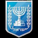Noticias de Israel icon