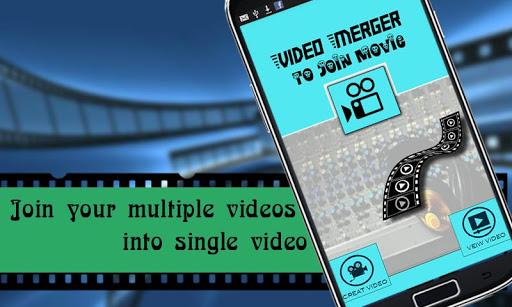 玩工具App|ムービーに参加するビデオ合併免費|APP試玩