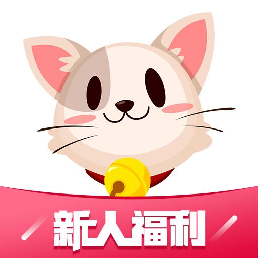貓印直播-華人線上Live視頻直播聊天軟體