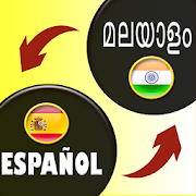 Malayalam to Spanish Translation