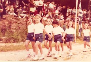 Photo: Έτος 1975 Γυμναστικές επιδείξεις στο γήπεδο